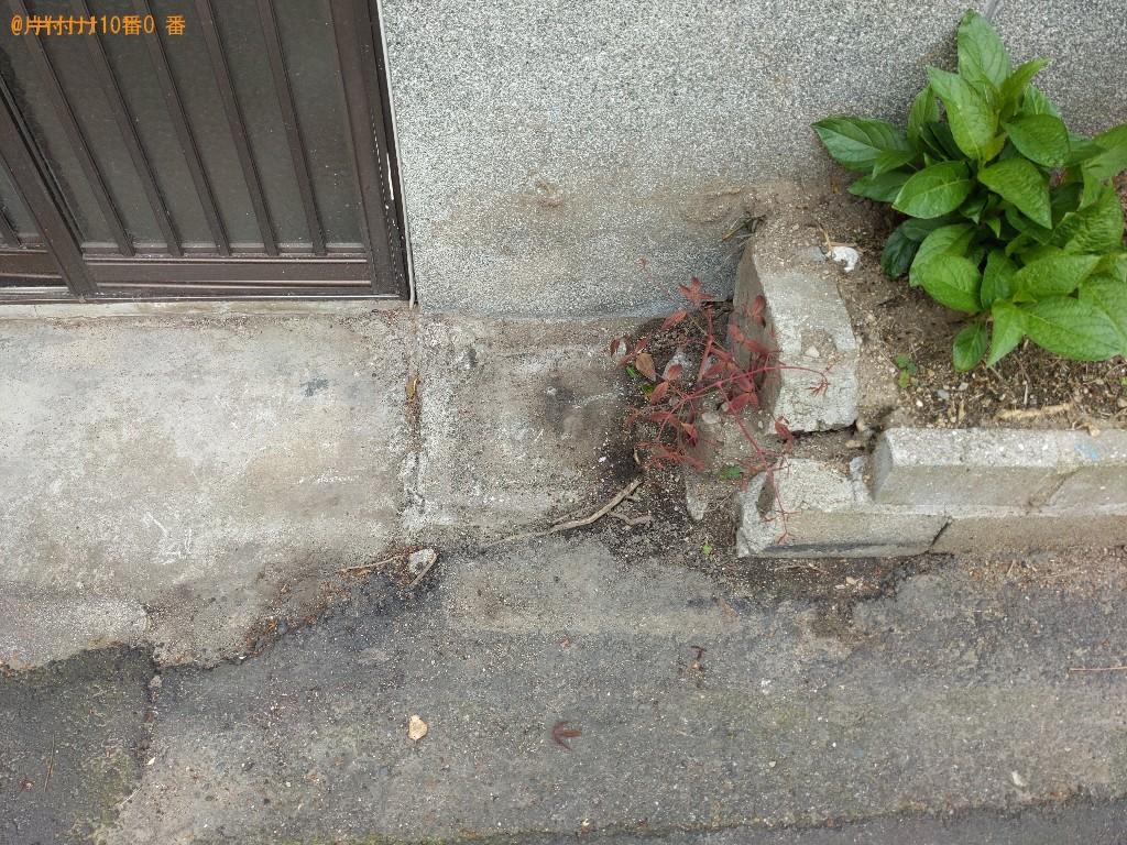 【大阪市阿倍野区】四角い石の出張不用品回収・処分ご依頼