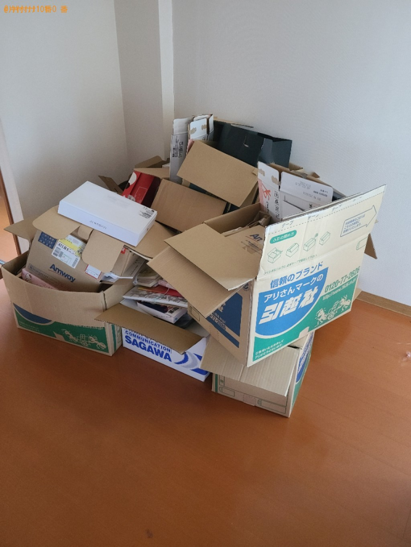 【宇部市】トラックパックでの出張不用品回収・処分ご依頼