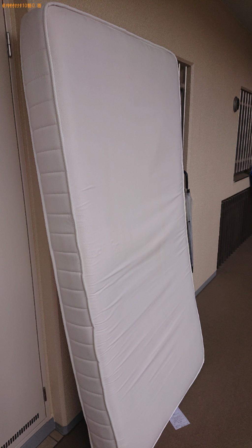【奈良市】シングルベッドマットレスの出張不用品回収・処分ご依頼