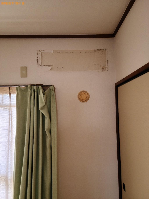 【山口市】家庭用エアコンの出張不用品回収・処分ご依頼 お客様の声