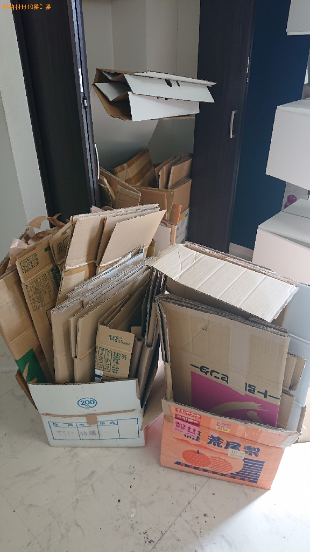 【堺市西区】トラックパックでの出張不用品回収・処分ご依頼