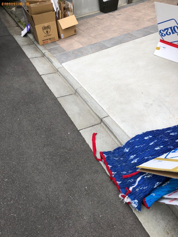 【京都市中京区】洗濯機の出張不用品回収・処分ご依頼 お客様の声