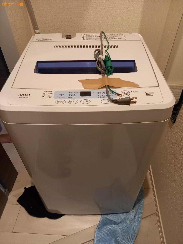 【千葉市花見川区】洗濯機の出張不用品回収・処分ご依頼 お客様の声
